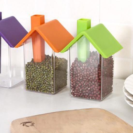 ◄ 生活家精品 ►【J50-1】房子造形透明調味罐 廚房 粉末 鹽巴 味精 料裡 烘焙 居家 工具 用餐