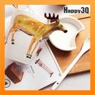 3D動物造型杯子馬克杯陶瓷情侶馬克杯創意杯搞怪-多款【AAA3689】預購