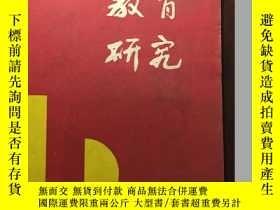 二手書博民逛書店職業教育研究1990年第4期罕見目錄見圖片 領導人題詞( )Y1