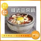 INPHIC-韓式豆腐鍋模型 韓式嫩豆腐鍋 嫩豆腐煲 海鮮嫩豆腐鍋-IMFD008104B