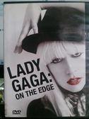 挖寶二手片-L07-015-正版DVD*電影【女神卡卡-榮耀極限】-一窺Lady Gaga最真實的面貌與堅持自我本色
