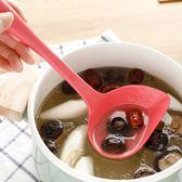 湯勺家用長柄塑料勺子耐高溫炒菜勺子