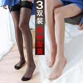 長筒蕾絲花邊過膝襪絲襪女春夏季薄款防滑情趣瘦腿襪性感黑色火辣   圖拉斯3C百貨