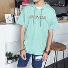 正韓男士短袖連帽T恤衛衣男連戴帽五分袖t恤寬鬆薄款韓版學生半袖M-5XL
