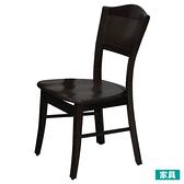 ◎實木餐椅 比特 #2507 南洋檜木 NITORI宜得利家居