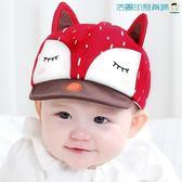 韓版嬰兒帽子寶寶鴨舌帽棒球帽【洛麗的雜貨鋪】