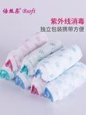618大促一次性紙內褲短褲純棉襠產婦女士旅行大碼待產孕婦產後坐月子用品