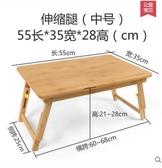 床上用小書桌家用可折疊懶人桌-中號