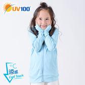 UV100 防曬 抗UV-涼感舒適連帽外套-童