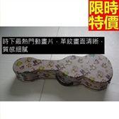 烏克麗麗琴箱(硬盒)配件-21/23吋熱門動畫熊出沒手提保護琴盒69y46【時尚巴黎】
