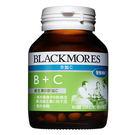 BLACKMORES澳佳寶 B+C 60顆 (效期2019.2.16)