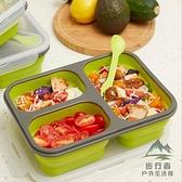 旅行碗便攜折疊戶外野餐飯盒 可伸縮硅膠餐具【步行者戶外生活館】