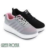 U25-23365 女款厚底休閒鞋  雙彩撞色透氣織布綁帶厚底休閒鞋【GREEN PHOENIX】