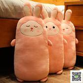 玩偶 可愛兔子毛絨玩具公仔床上抱著睡覺的娃娃抱枕玩偶懶人超軟萌女生 MKS霓裳細軟