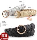 依芝鎂-H861腰帶青青編織細腰帶皮帶正品,售價150元