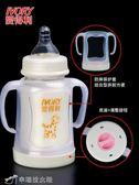 奶瓶 愛得利寬口徑玻璃奶瓶新生嬰兒帶手柄保護套防摔奶瓶套裝晶鉆奶瓶 辛瑞拉