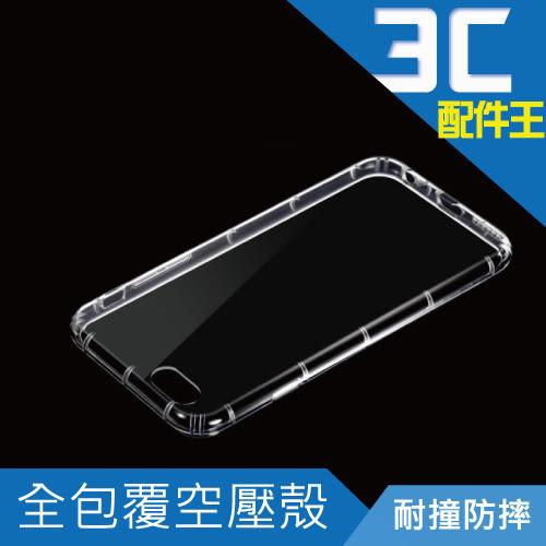 Airpillow Samsung Galaxy C7 Pro 全包覆氣墊透明空壓殼 防摔殼 保護殼 氣墊殼