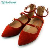 ★新品上市★【Bo Derek】時尚扣帶尖頭平底鞋-橘紅