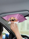 汽車用車載面紙盒扶手箱