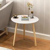 小圓茶幾床頭桌沙發邊桌小圓桌小茶幾現代簡約角幾邊幾北歐小桌子RM