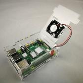 樹莓派Raspberry PI 4 B版 專用六片式塑膠殼+風扇+散熱片 透明