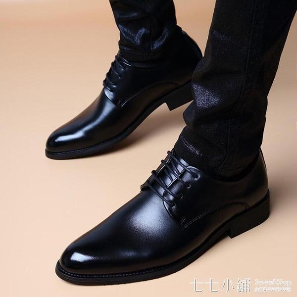 皮鞋男韓版軟底增高男鞋青年英倫尖頭潮流休閒正裝男商務皮鞋