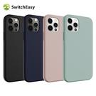 SwitchEasy Skin iPhone12 Pro Max 6.7吋 柔觸防摔保護殼