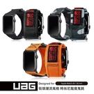 【UAG】Apple Watch 38/40mm 時尚錶帶 錶帶 不鏽鋼錶扣 魔鬼氈 尼龍編織