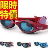 泳鏡-抗UV浮潛防霧游泳比賽蛙鏡4色56ab15【時尚巴黎】
