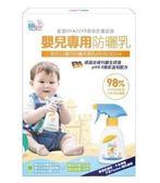 施巴Sebamed 嬰兒專用防曬乳200ml 贈 洗髮乳20ml+全效柔護面霜10ml+泡泡浴露10ml