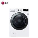 【LG】18KG WiFi滾筒洗衣機(蒸洗脫烘)《WD-S18VBD》冰瓷白(含拆箱定位)