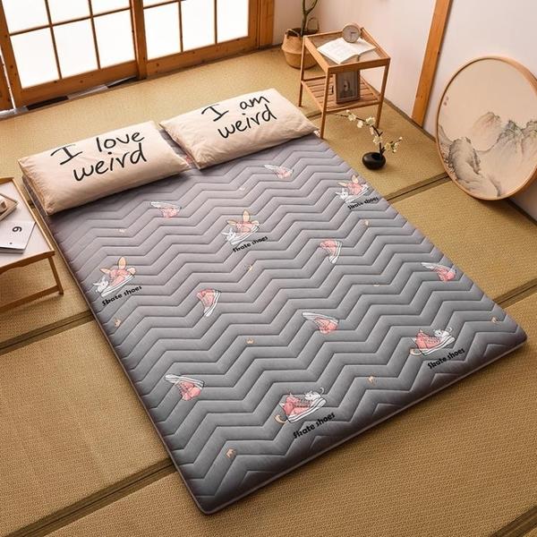 榻榻米床墊軟墊折疊地鋪睡墊懶人床打地鋪地墊神器防潮墊家用墊子 YTL