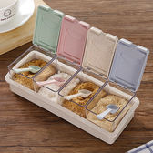 調料盒調味罐歐式廚房用品塑料調味瓶套裝家用裝佐料鹽罐    琉璃美衣