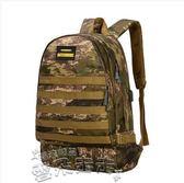 後背包三級包中小學生書包旅行包背包男士後背包時尚女新款 【四月特賣】