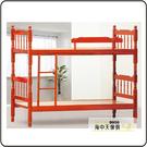 {{ 海中天休閒傢俱廣場 }} G-37 摩登時尚 雙層床系列 235-40 4尺簡約黃楊木雙層床(302型)需訂做