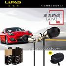 香港LAPAS X2 2.0 超重低音金屬線控耳機 防纏耳機  內建麥克風 保固 支援語音通話 贈收納包 [ WiNi ]