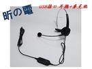 【世明國際】USB接口電腦客服呼叫中心耳...