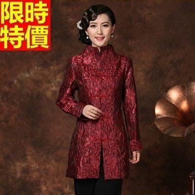 唐裝上衣-中長款喜慶復古改良式古典女中式禮服2色66ac15【時尚巴黎】