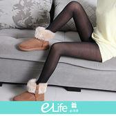 【快速出貨】雙層加厚假透膚內搭九分褲 雙層厚刷毛 九分褲 內搭褲 顯瘦貼身 修飾腿部 【e-Life】