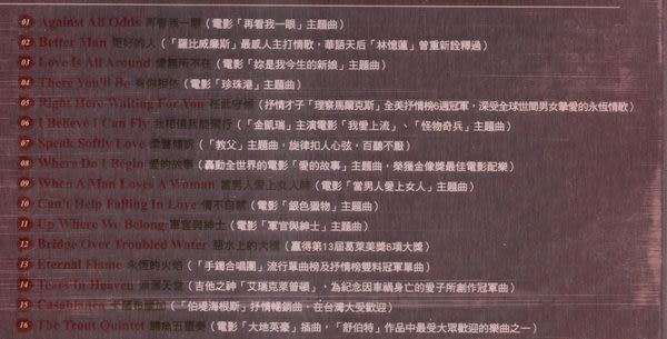 理查鋼琴 3 戀戀琴聲 CD (音樂影片購)