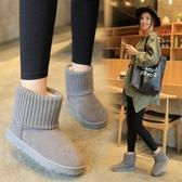 冬季磨砂新款毛線口雪地靴子女式短靴兩穿加絨平底短筒棉鞋防滑潮 格蘭小舖