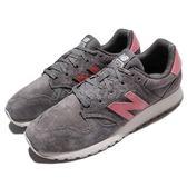 【六折特賣】New Balance 慢跑鞋 520 NB 灰 粉紅 麂皮 基本款 運動鞋 女鞋【PUMP306】 WL520AGB