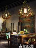 復古胡桃里奶茶店鋪餐廳咖啡廳吧臺實木裝飾燈具 造物空間NMS