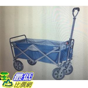 [COSCO代購] W2000533 Mac Sports 折疊式拖車