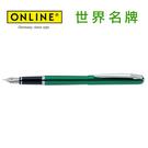 德國原裝進口 Online 繽紛鋼筆 30349 - 綠色 EF /支