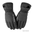 滑雪手套 滑雪手套女士冬季保暖加厚加絨戶外電動車防水防風防寒騎車棉手套