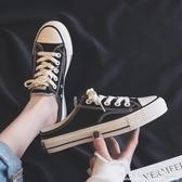 懶人鞋無後跟帆布鞋女潮鞋春季學生韓版夏季布鞋半拖小白鞋子 科炫數位