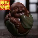 紫砂茶寵 茶具配件-逍遙八喜彌勒佛紫砂擺件8款68ae18[時尚巴黎]