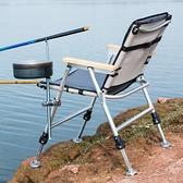 釣魚椅 空鉤悟道多功能釣椅 2020折疊釣魚椅便攜超輕台釣椅筏釣椅子 【全館免運】