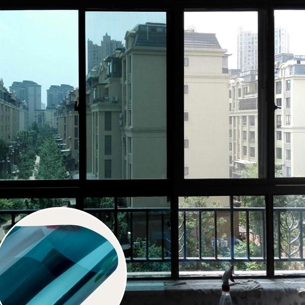 窗戶遮陽光太陽防爆貼膜玻璃貼紙陽光房紫外線隔熱膜防曬家用窗貼【快速出貨】